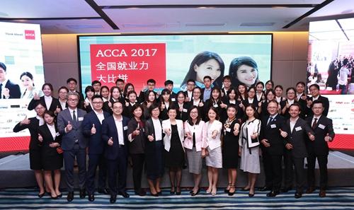 AJHC Group Photo